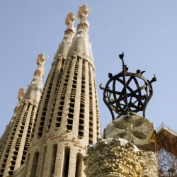GIRONA AM  + ARTISTIC PM: THE BEST OF GAUDÍ