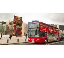 Bilbao CITY TOUR: HOP ON-OFF